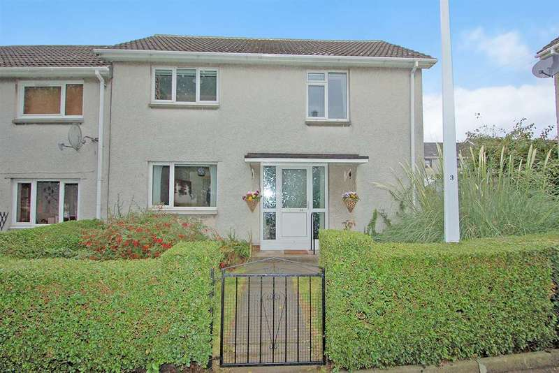 3 Bedrooms End Of Terrace House for sale in Gillway, Rosyth
