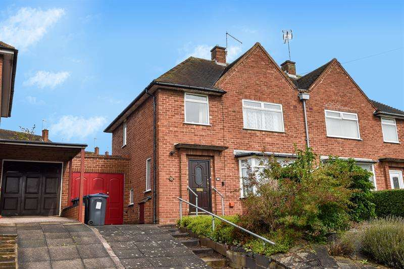 3 Bedrooms Semi Detached House for sale in Meadow Brook Road, Northfield, BOURNVILLE VILLAGE TRUST