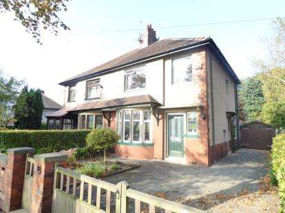 3 Bedrooms Semi Detached House for sale in Lockyer Avenue, Burnley, Lancashire