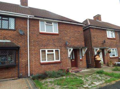 3 Bedrooms Semi Detached House for sale in Rush Green, Romford, Havering