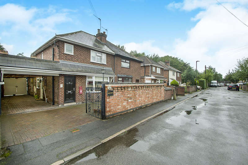 3 Bedrooms Semi Detached House for sale in Hexham Avenue, Ilkeston, DE7
