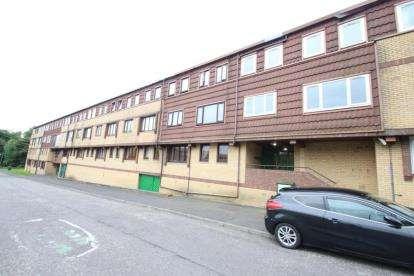 2 Bedrooms Flat for sale in Braehead Road, Cumbernauld, Glasgow, North Lanarkshire