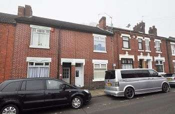 2 Bedrooms Terraced House for sale in West Avenue, Penkhull, Stoke-on-Trent, Staffordshire, ST4 7EX
