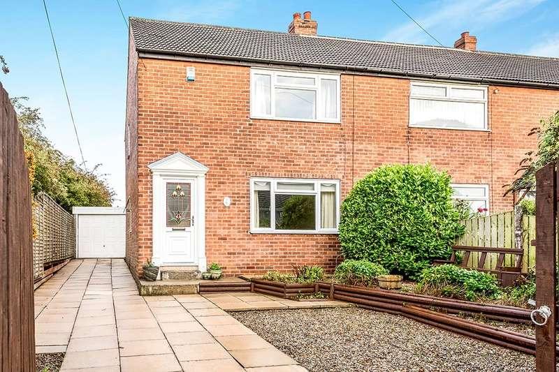 2 Bedrooms Terraced House for sale in Fidler Close, Garforth, Leeds, LS25