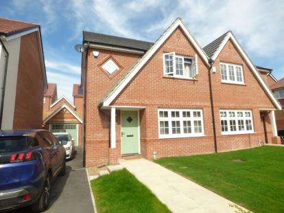 3 Bedrooms Semi Detached House for sale in Eton Walk, Wrenthrope, Wakefield, West Yorkshire