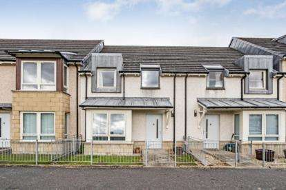 3 Bedrooms Terraced House for sale in Westwood Crescent, Stirling