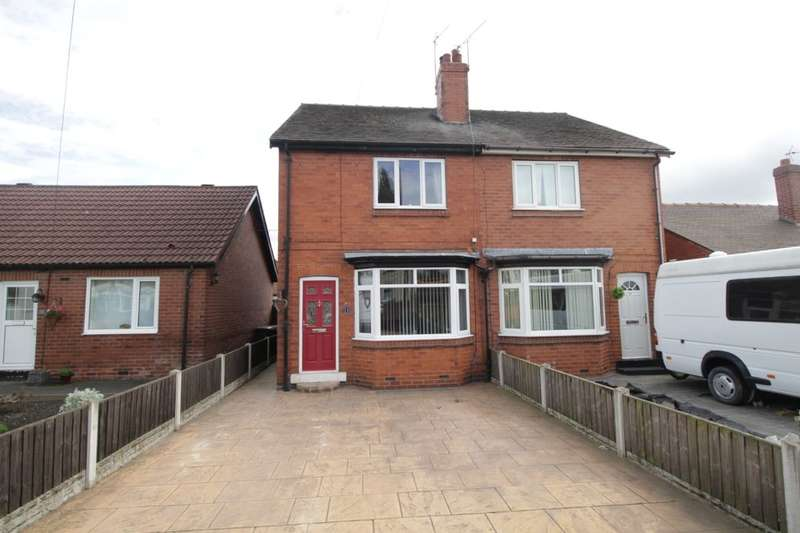 2 Bedrooms Semi Detached House for sale in Aketon Road, Castleford, WF10