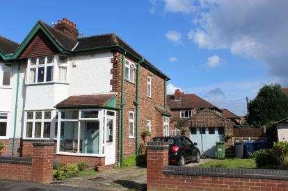 3 Bedrooms Semi Detached House for sale in Oakdale Avenue, Stockton Heath, Warrington