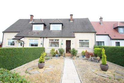 3 Bedrooms Terraced House for sale in Hillhead Road, Kirkintilloch, Glasgow, East Dunbartonshire