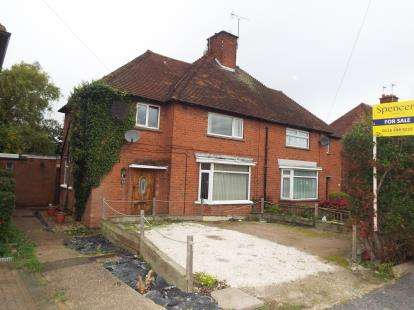 3 Bedrooms Semi Detached House for sale in Holmden Avenue, Wigston, Leicestershire