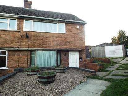 2 Bedrooms Semi Detached House for sale in Nesfield Close, Newbold, Chesterfield, Derbyshire