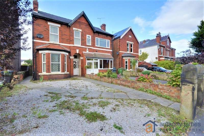 4 Bedrooms House for sale in Hampton Road, Southport, PR8 5DJ