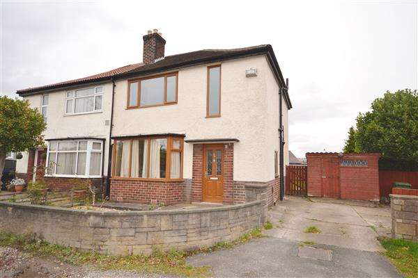 3 Bedrooms Semi Detached House for sale in Preston Road, Chorley