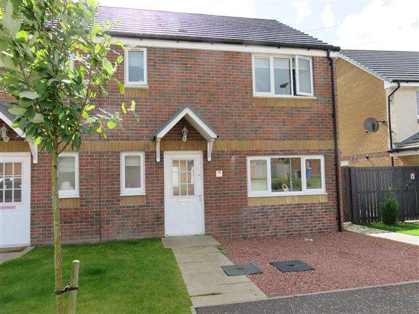 3 Bedrooms Semi Detached House for sale in Tanin Crescent, East Kilbride