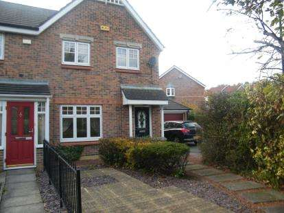 3 Bedrooms End Of Terrace House for sale in Baugh Close, Washington, Tyne and Wear, NE37