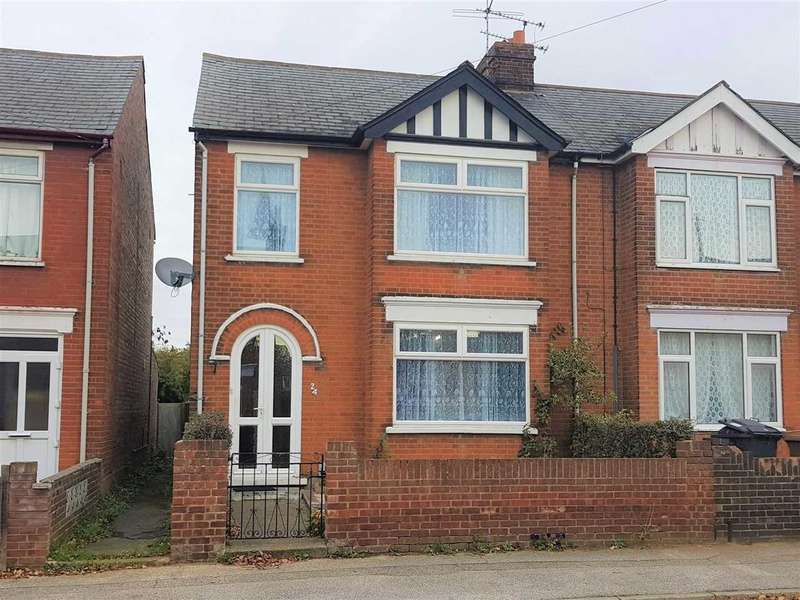 4 Bedrooms End Of Terrace House for sale in Powling Road, Ipswich