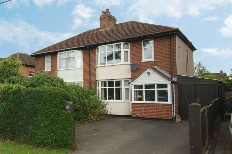 3 Bedrooms Semi Detached House for sale in Rugby Road, Long Lawford, RUGBY, Warwickshire