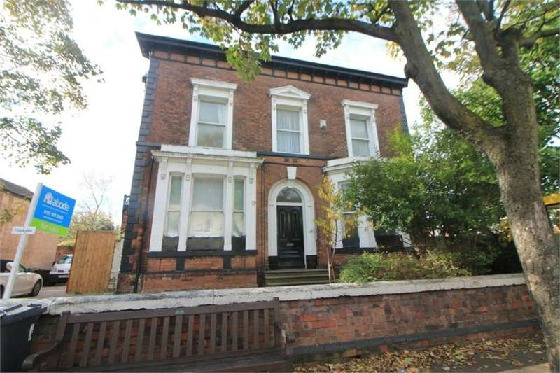 2 Bedrooms Flat for sale in Crosby Road South, LIVERPOOL, Merseyside