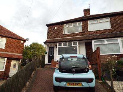 2 Bedrooms Semi Detached House for sale in Yvonne Crescent, Carlton, Nottingham