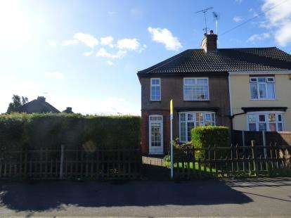 3 Bedrooms Semi Detached House for sale in Herne Street, Sutton-In-Ashfield