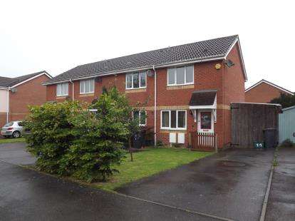 2 Bedrooms Terraced House for sale in Barnfields, Gloucester, Gloucestershire