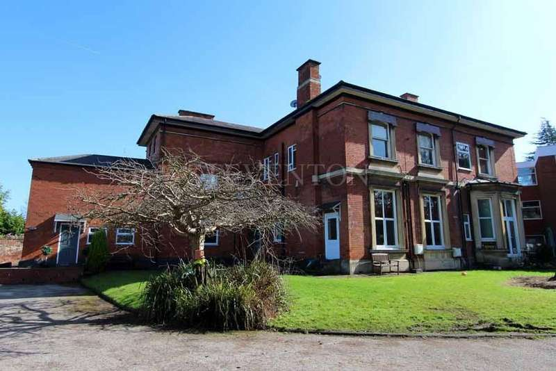 2 Bedrooms Apartment Flat for sale in Finchfield Road West, Finchfield, Wolverhampton