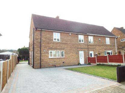 3 Bedrooms Semi Detached House for sale in Sherwin Road, Stapleford, Nottingham
