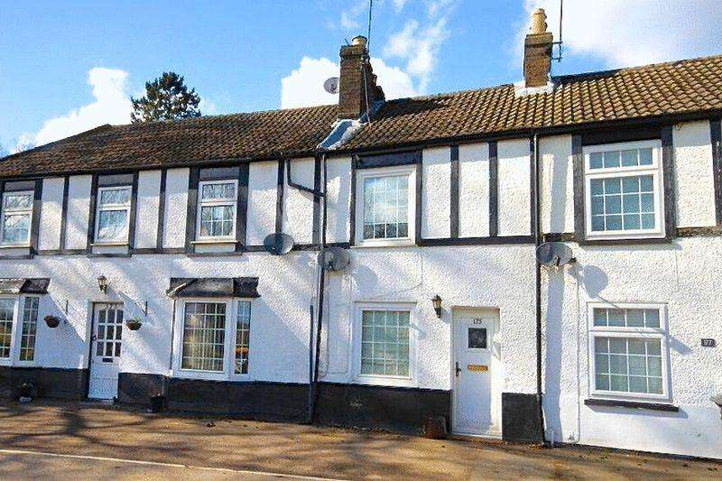 2 Bedrooms Terraced House for sale in Woodside Road, Woodside **** COUNTRYSIDE VIEWS ****