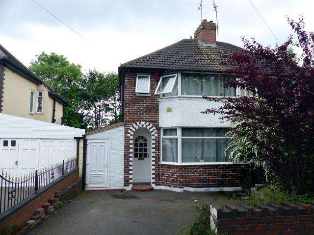 3 Bedrooms Semi Detached House for sale in Dyas Avenue,Great Barr,Birmingham