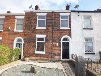 3 Bedrooms Terraced House for sale in Stanifield Lane, Farington, Leyland, Preston