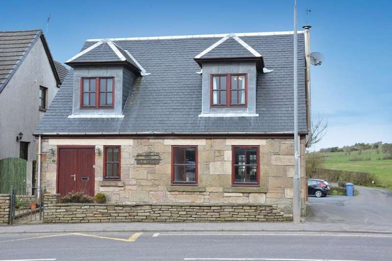 3 Bedrooms Detached House for sale in The Old Smiddy, Main Road, Gateside, Beith, KA15 2LF