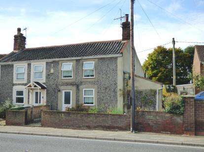 3 Bedrooms End Of Terrace House for sale in Cromer Road, Hevingham, Norfolk