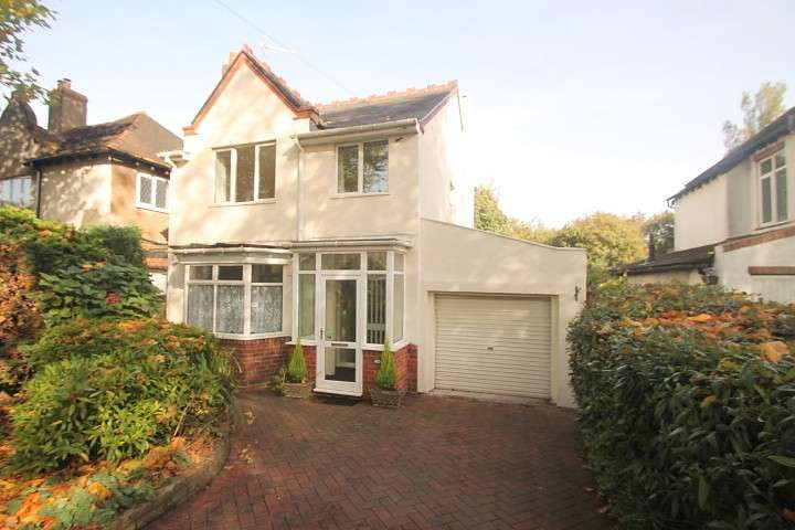 3 Bedrooms Semi Detached House for sale in St James Road, Dudley, DY1