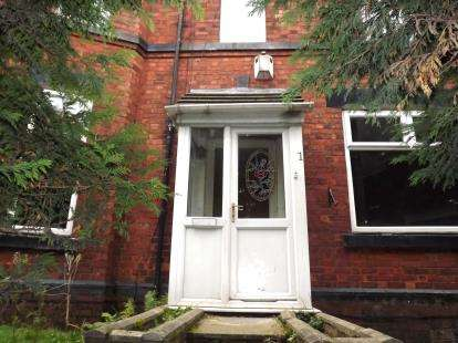 3 Bedrooms End Of Terrace House for sale in Brighton Road, Norris Bank, Stockport, Cheshire