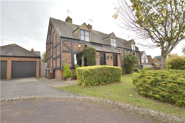 2 Bedrooms End Of Terrace House for sale in Green Meadow Bank, Bishops Cleeve GL52 8ST