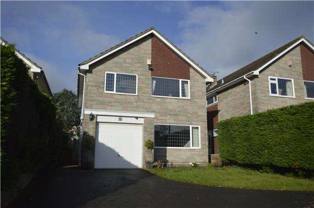 4 Bedrooms Detached House for sale in Harcombe Hill, Winterbourne Down, BRISTOL, BS36 1DD