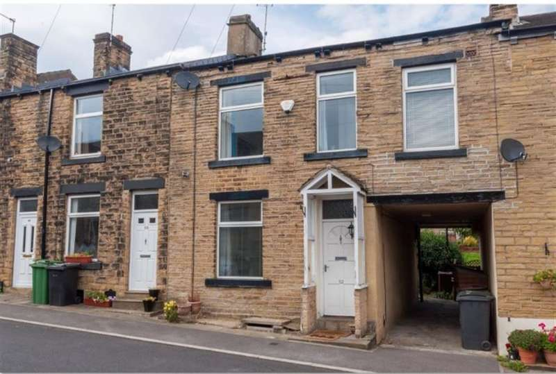 2 Bedrooms Terraced House for sale in Hammerton Street, Pudsey, LS28 7DD