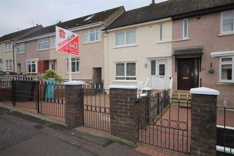 2 Bedrooms Terraced House for sale in Ellismuir St, Coatbridge