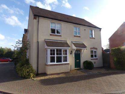3 Bedrooms Link Detached House for sale in St. Peters Way, Stratford Upon Avon