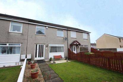 2 Bedrooms Terraced House for sale in Abbotsburn Way, Paisley, Renfrewshire