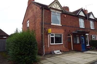 3 Bedrooms Semi Detached House for rent in Leicester Road, Ashby de la Zouch, LE65 1DB