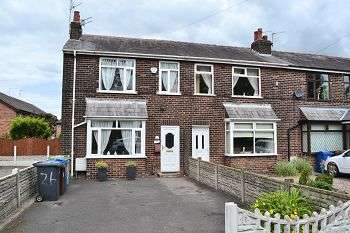 2 Bedrooms End Of Terrace House for sale in Shevington Lane, Shevington, Wigan, WN6 8BQ