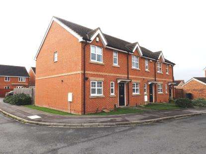 3 Bedrooms End Of Terrace House for sale in Richmond Way, Darlington, County Durham