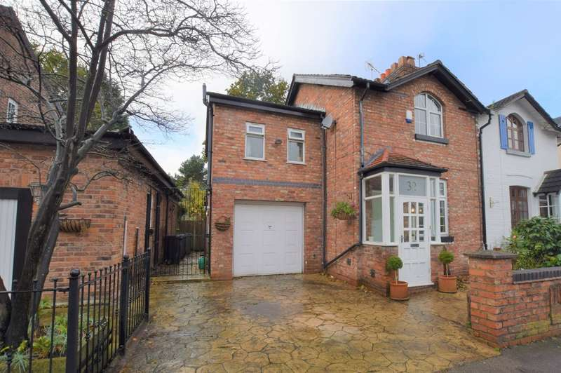 3 Bedrooms Semi Detached House for sale in Ack Lane West, Cheadle Hulme