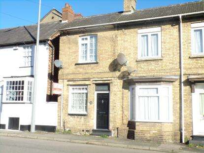 2 Bedrooms End Of Terrace House for sale in Watling Street, Bletchley, Milton Keynes