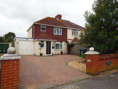 4 Bedrooms Semi Detached House for sale in Stubbington, Fareham, Hampshire