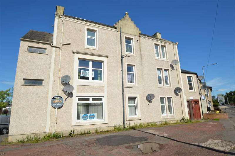 2 Bedrooms Apartment Flat for sale in Mount Stewart Street, Carluke