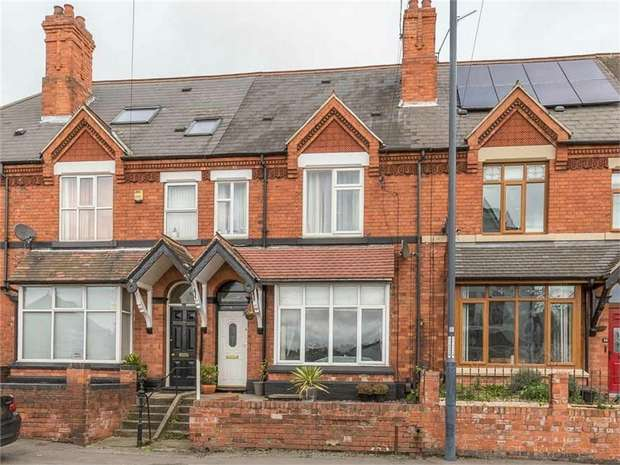3 Bedrooms Terraced House for sale in Nottingham Road, Spondon, Derby