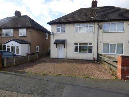 3 Bedrooms Semi Detached House for sale in Leamington Avenue, Burnley, Lancashire