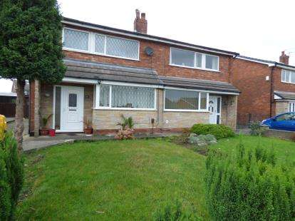 4 Bedrooms Semi Detached House for sale in Oban Crescent, Ribbleton, Preston, Lancashire